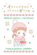Img_20181027_123610